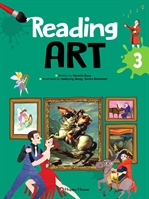 Reading Art 3
